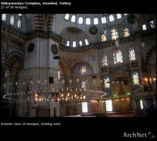 Süleymaniye Complex Istanbul Turkey
